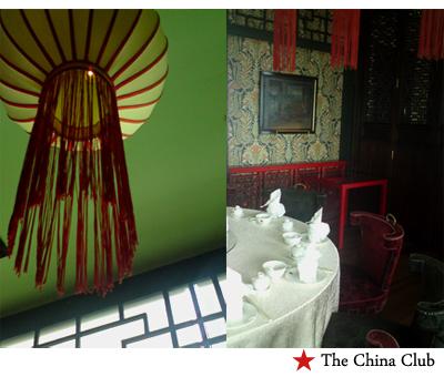 chinaclub