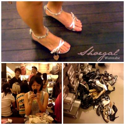 shoeshoppinga